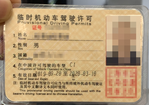老外在中国可以轻松租车了,原因竟然是……