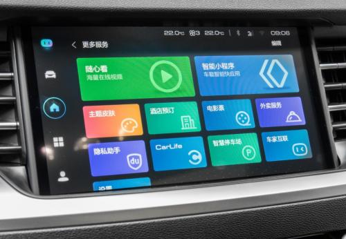 """9月SUV销量出炉,""""顶级网红""""哈弗H6斩获76个月销冠"""