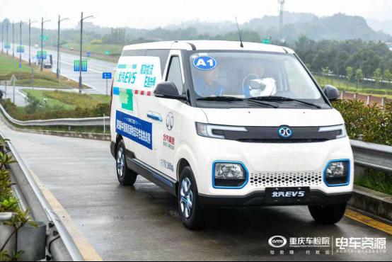 """""""五维""""强者对决 北汽EV5斩获新能源物流车全能大奖"""