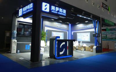 上海网萨科技实验室管理软件产品WangsaLIMS 亮相全球汽车测试展会