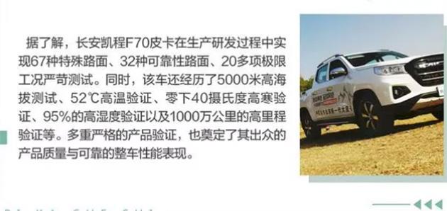 5dc4ffe735a8c2058523093.jpg
