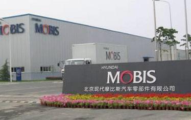 在发动机上的突破 也是现代摩比斯注重的一点