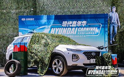 你身边的自动驾驶 北京现代又走在了前面