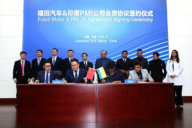 福田汽车与印度PMI合资协议签订仪式