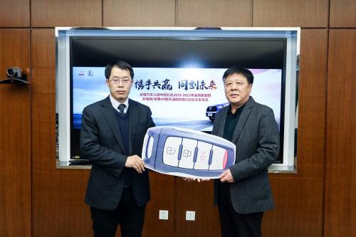 城炮/哈弗H9胜利油田首批220台交车仪式