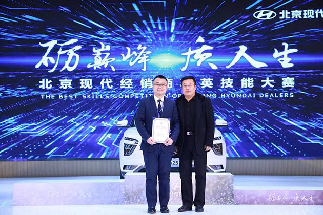 最佳人气奖-哈尔滨亿发鸿运店销售顾问吴明明
