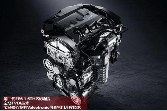 2020款AX7发动机蕴含宝马核心TVDI