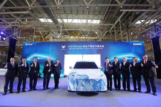 北汽新能源党委副书记、总经理马仿列与嘉宾出席ARCFOX试生产首车下线仪式