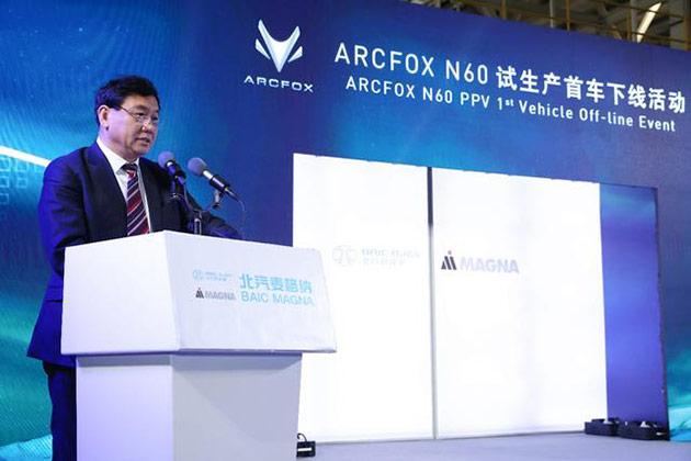 北汽新能源党委副书记、总经理马仿列