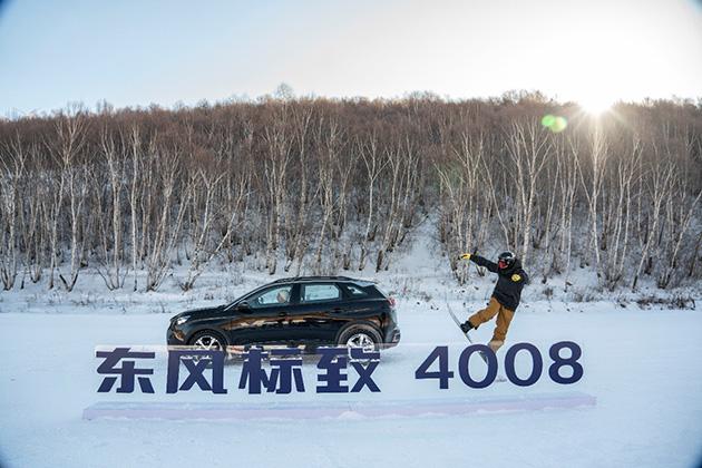 東風標致4008冰雪試駕