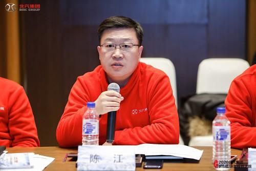 北汽集团副总经理 华夏出行有限公司董事长陈江