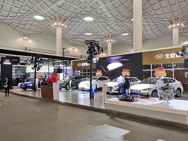 """""""汽车让世界更美好""""第二届海南国际新能源汽车暨智能驾驶展览会"""