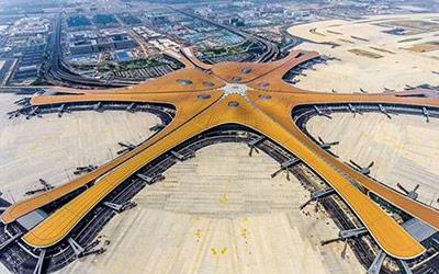 温暖回家路从这里开始 北京大兴国际机场BEIJING-X3探奇