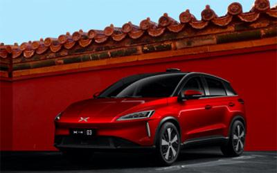 0首付,订金翻10倍,小鹏G3推出北京购车专属政策
