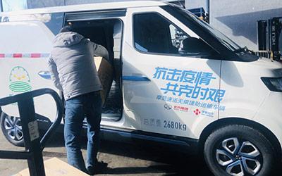 菜篮子进社区报道之二:北汽EV5京城穿梭24h