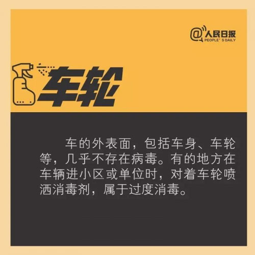 5e6c3154a8f461191604519.jpg