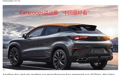 全身黑科技,中国最强新车为何让外媒一致点赞?