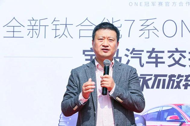 统一石化B2C总经理严伟先生