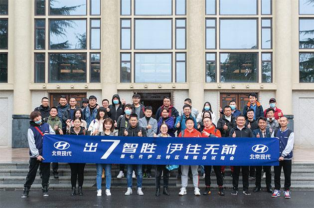 逐鹿中原 节油当选 第七代伊兰特区域试驾从郑州启程