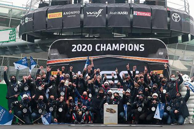 现代车队获得2020 WRC赛事厂商总冠军
