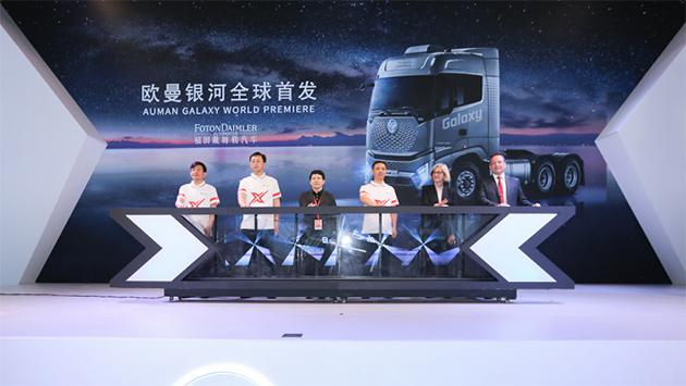上海车展点兵下一个千万:福田汽车蜕变加速,为变革而来
