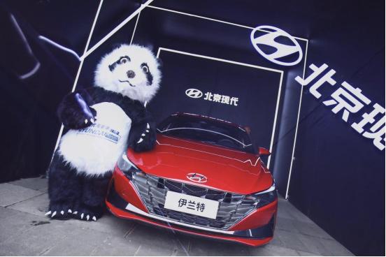 现代嘉年华2.0战至终章 北京现代持续推进品牌向上