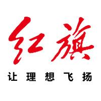 郑州大展红旗汽车