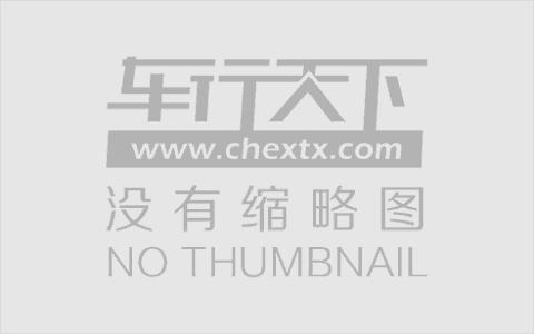五十铃mu-X_车图